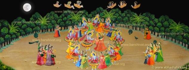 banshivat.org.in