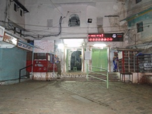 Quiet view of ShreeNathji Haveli late at night