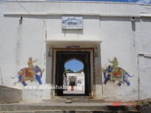 Replica of ShreeNathji Haveli at Ghsiyar