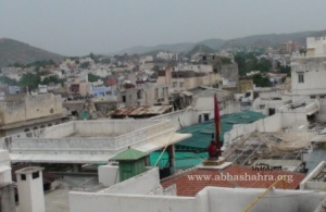 View of the sacred Dhajaji and Nathdwara countryside from here