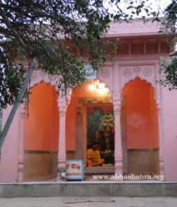 "Mandir dedicated to Shrimati Radha Rani, as ""Banshi Chor"""