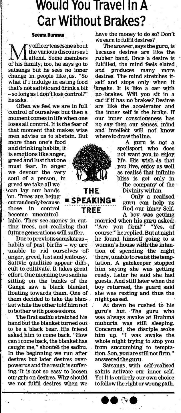 Times Of India-The speaking tree