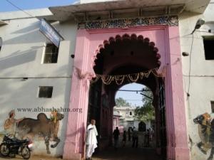 Main entrance to ShreeNathji Gaushala at Nathdwara
