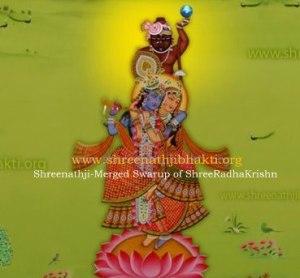 Divine Darshans ShreeNathji-Merged Swarup of Shree RadhaKrishn