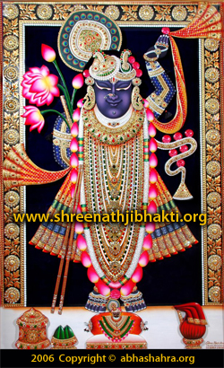 ShreeNathji-Merged Swarup of Shree RadhaKrishn