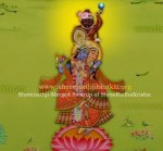 ShreeNathji-Merged Swarup of Shree Radha Krishn