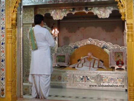 Mangala Aarti at Baithak