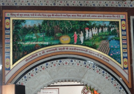 Painting which describes the birth and resurrection of Shri Vallabhacharya