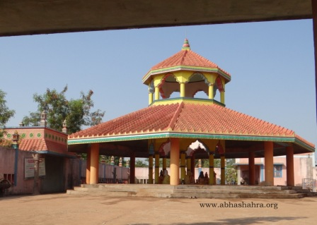 Distant view of the newly constructed Yagyashala