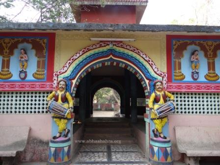 Entrance to Shri Yamunaji
