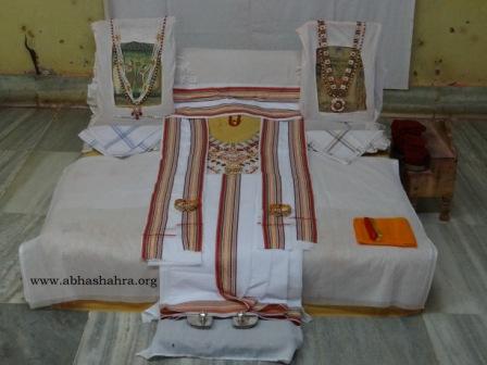 Gaadi Sewa at the Baithak