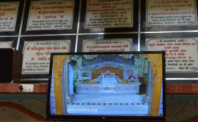 Live darshans are shown here, as it can get very crowded during festive occasions