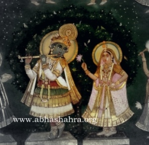 Shree RadhaKrishn at BanshiVat