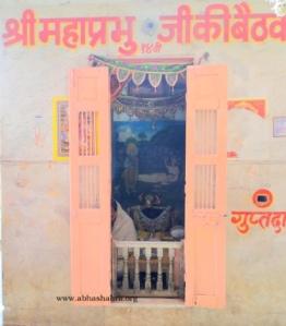 Baithakji of Shri Mahaprabhuji
