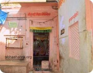 Shri Gusainji