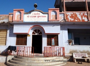 Libraray on Shri Vallabhacharya