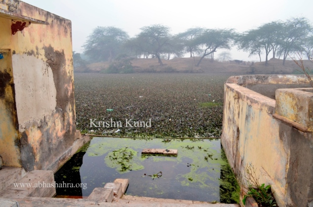 Krishn Kund at the Baithakji