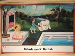 bahulavan-ki-bethak-250x250