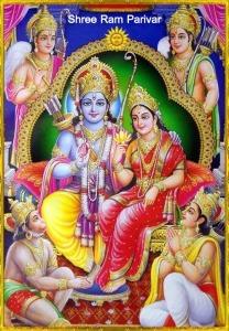 Shree Ram Sita Pariwar