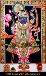 1.73 kb ShreeNathji