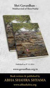 This is the bok we published which has all details of ShreeNathji and Shri Govardhan.